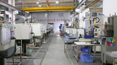 Manufacturing floor and equipment